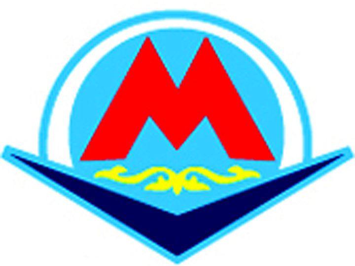 Алматинское метро :: Введение