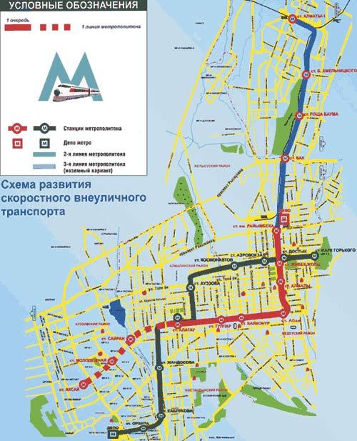 Схема алматинского метро