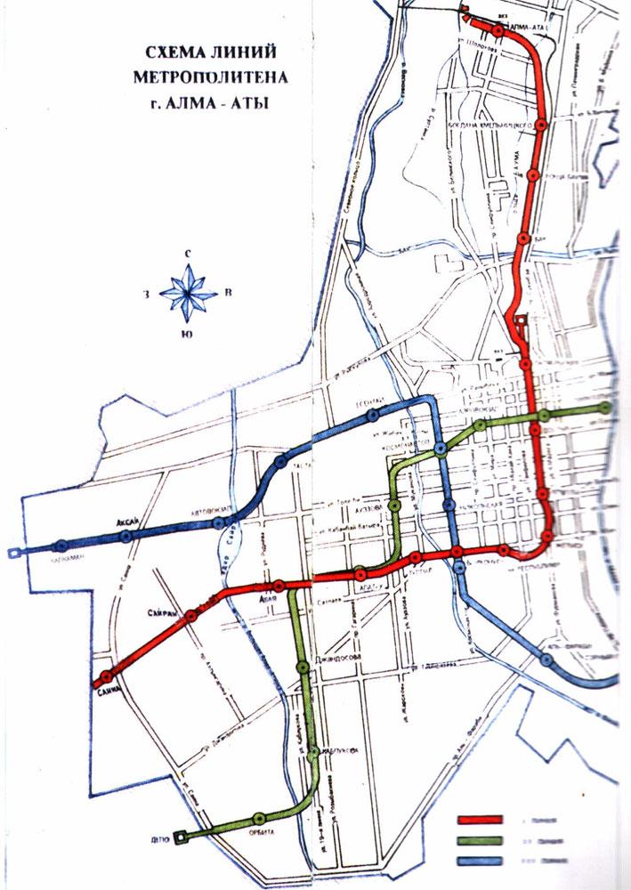 Схема метро Проект