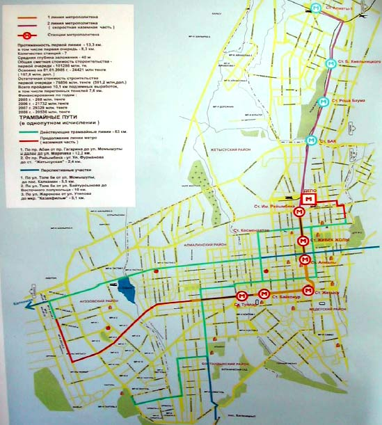 Схема метро - трамвай
